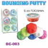 Sell Bouncing Putty Toys