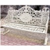 Cast Iron Garden Bench, Outdoor/Patio Furniture, Garden supplies