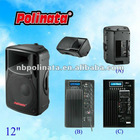 High Quality Professional 12 inch speaker box PP-2712