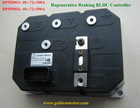 electric car controller - 300-500A