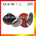 12V/24V chromeplate snail car horn