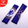 hot sell Chelsea car cover for safe belt