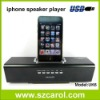 protable square speaker for iphone/TF card