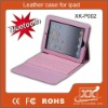 smart bluetooth keyboard leather case for ipad1