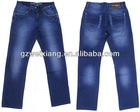 Men new fashion jeans,Jeans Supplier,mens chino jeans