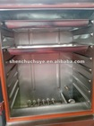 Steamed rice cabinet