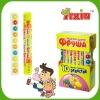 Ruler Bubble gum