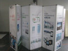 Foldable advertising screen
