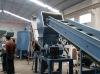 plastic crusher100-1000kg/h)