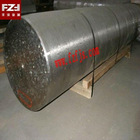 supply titanium and titanium alloy ingot