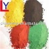 red/yellow/black/orange/brown/green Iron Oxide