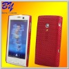 for sony ericsson xperia x10 cover case
