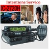 Good quality VHF & UHF mobile transceiver (IC-2720)