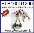 12V 160W Mini PICO PSU, Mini ITX PSU, Mini Power Supply