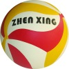 official pu leather molten volleyball