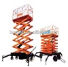 Four wheel mobile hdraulic scissor lift