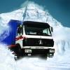 2634/6x4/5650+1450/ Lorry
