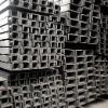 JIS Channel Steel Products Channel Steel