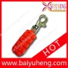 auto lock zipper pull