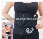 Far infrared Sec body sculpting belt slimming belt slimming belt adjustable body sculpting belt