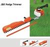 JK-HT230B hedge trimmer