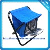 Foldable outdoor picnic cooler fishing chair