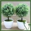 Mini artificial ball plant