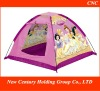 children portable castle tent/play tent