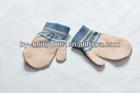 Fashion Kids Fingerless Knit Gloves