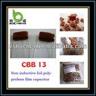 CBB28 1250V 103J (2013 NEW Double metallized polypropylene film capacitor)
