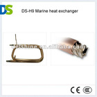 DS-H9 Marine heat exchanger