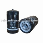 Oil Filter Element For Kobelco