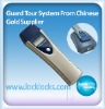 Security Patrol System (Made in China)