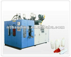 multi-layer automatic extrusion blow moulding machine (double station)