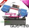 Band saw(GW6528)