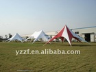 Star Shade Party Tent