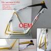 Full carbon fiber bike frames light weight OEM paypal accept