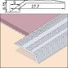 aluminum extrusion profile-Vinyl Edge Small