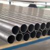 Seamless titanium heat exchange tube