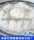 Talc used in pottery industry 1500 mesh China