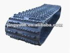 Agricultural crawler Rubber Track