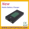 mobile batter charger