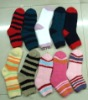 children cozy socks /Fuzzy Socks