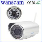WANSCAM IR CUT Wireless Waterproof Outdoor Security Box IP Camera