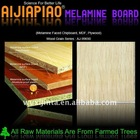 melamine chipboard / particle board ( MFC)