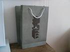 Paperboard Garment package box