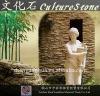 Natural stone Nature stone wall brick