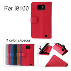 High Quality Leather Stander Case For Samsung Galaxy i9100