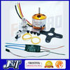 F02015-z A2212 1000KV Brushless Outrunner Motor 13T + 25A Speed Controller ESC ,RC Aircraft 4 Axis Quadcopter UFO