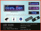 2012 new products led sign board red pink blue c1664rg rechargeable scrolling message running message display company LOGO